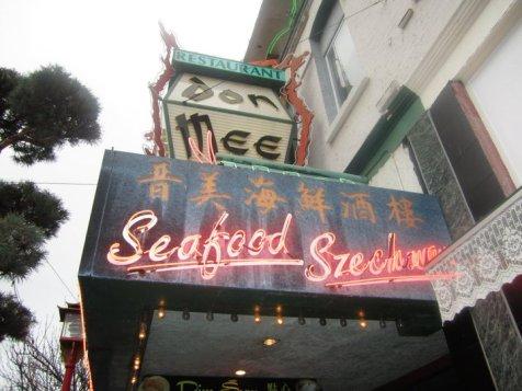 Don Mee Restaurant Victoria BC